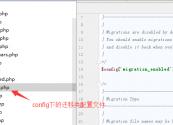 CI 3.1.5 数据工厂迁移类实例,命令行模式执行
