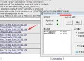 php+redis for CI框架在windows下的安装配置