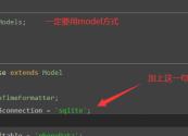 windows中,laravel如何使用数据库(mysql+sqlite)