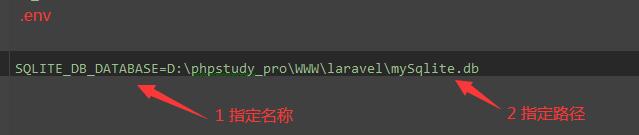 laravel双数据库使用